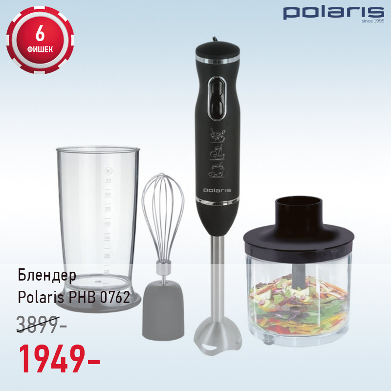 polaris-phb-0762.jpg